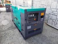 Новые генераторы