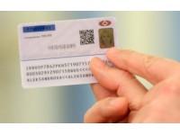 Первый электронный паспорт